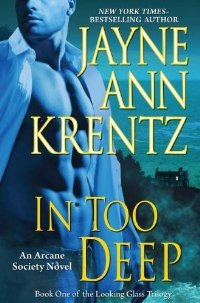 In Too Deep Bookcover